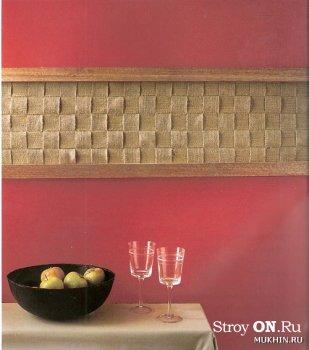 Дизайн стен с покрытием из кожи и ткани